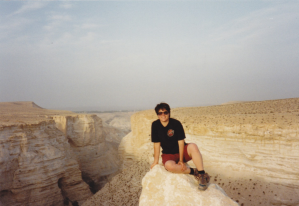 Nahal Zin, Fall 1992.